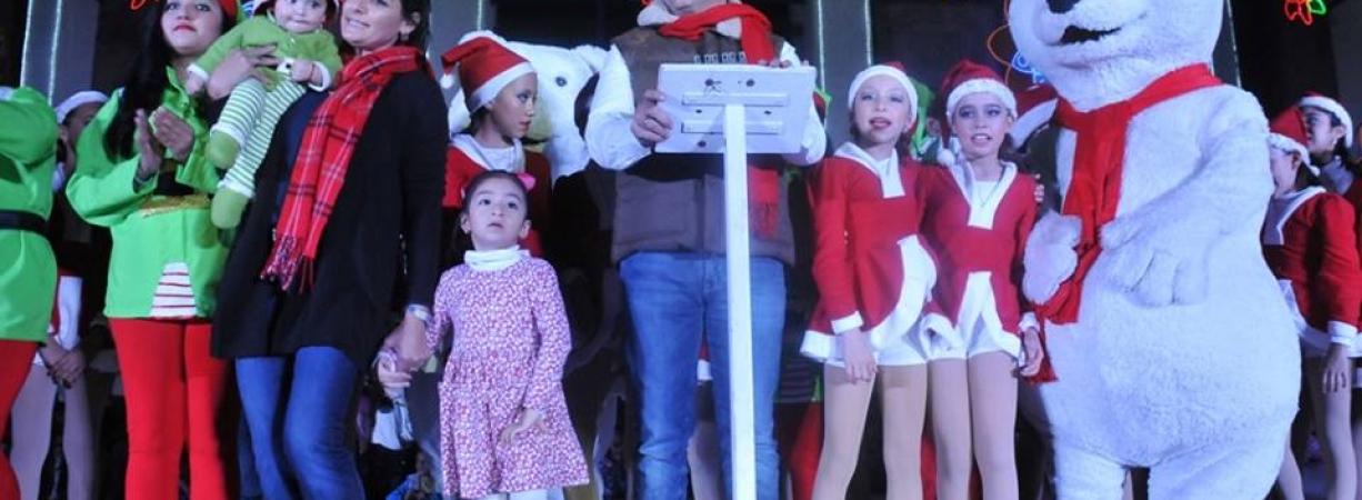 Vive Monclova La Magia de la Navidad
