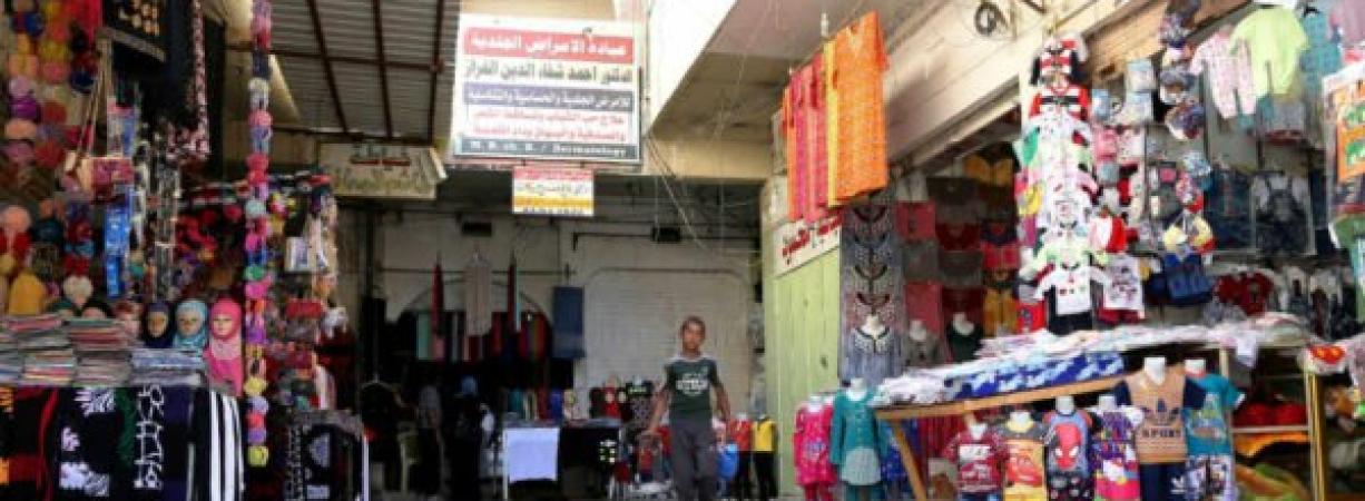 Ataque con bomba en mercado de Bagdad deja al menos 31 muertos
