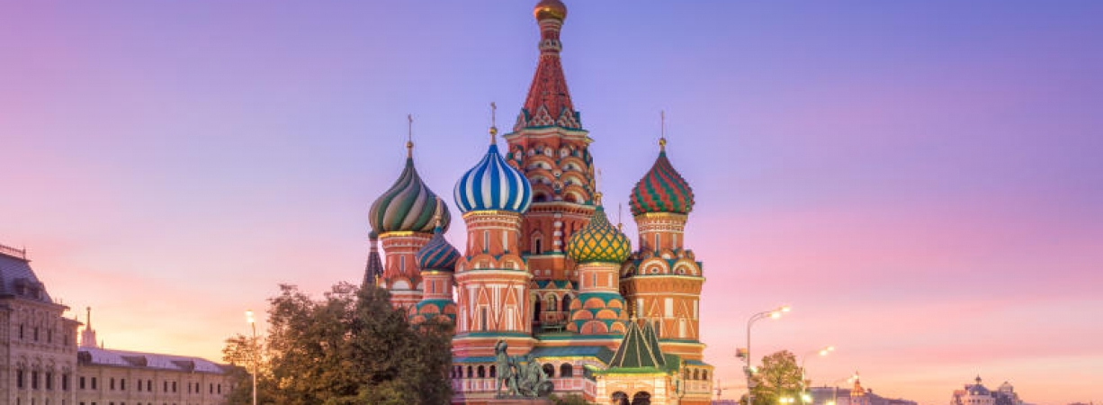 QUE NO TE METAN GOL, CONOCE LA DISTRIBUIDORA OFICIAL DE PAQUETES PARA RUSIA 2018